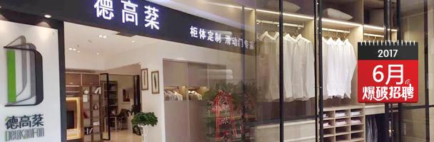 北京坤亿正德经贸有限公司