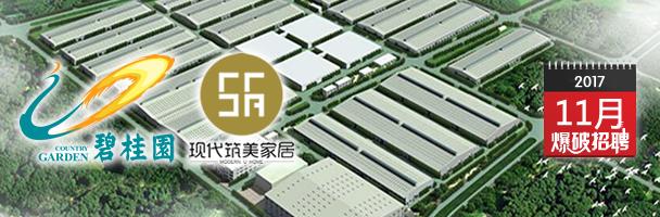 宜华生活科技股份有限公司