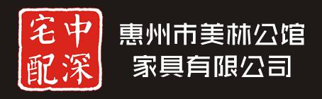 东莞市佳尊家居有限公司