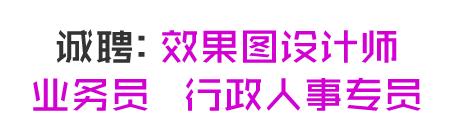 广州博雅木门制造有限公司